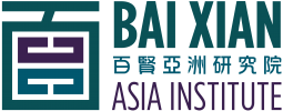 BXAI Virtual Community Events
